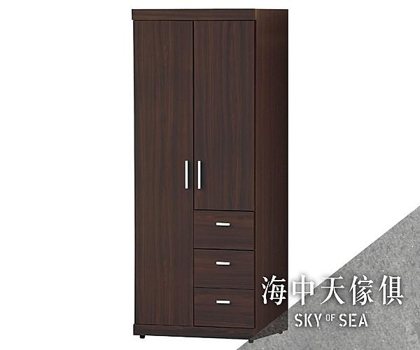 {{ 海中天休閒傢俱廣場 }} G-37 摩登時尚 臥室系列 275-258 凱薩2.5尺胡桃三抽衣櫥