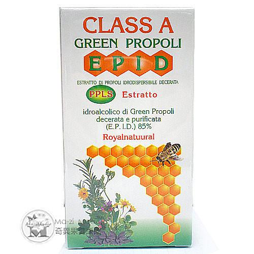 義大利綠蜂膠EPID綠蜂膠滴劑30CC(EPID85%、類黃酮素66%)