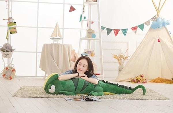 【140公分】仿真變色龍玩偶 蜥蜴抱枕 毛絨玩具 聖誕節交換禮物 搞怪動物 餐廳布置裝潢
