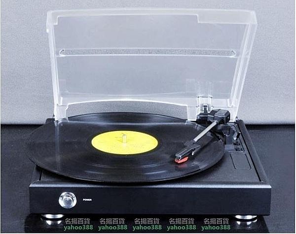 W百貨仿古留聲機 復古Lp黑膠唱片機 老式電唱機 PC電腦刻錄MY~392