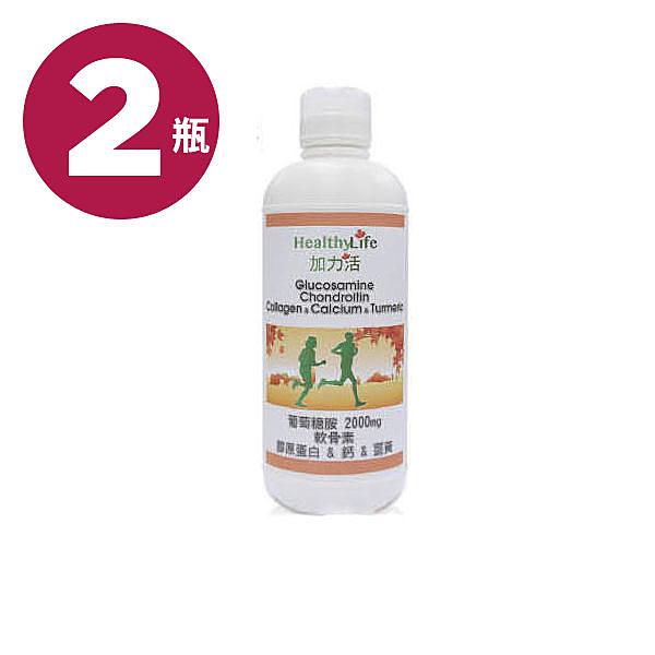 加力活 葡萄糖胺三效合一液 (960ml / 2瓶)【杏一】
