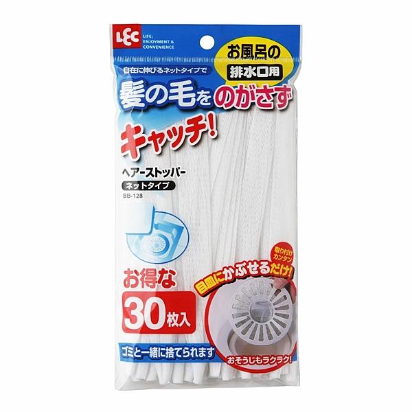 日本 LEC 排水口 毛髮 過濾網 30入【2808】