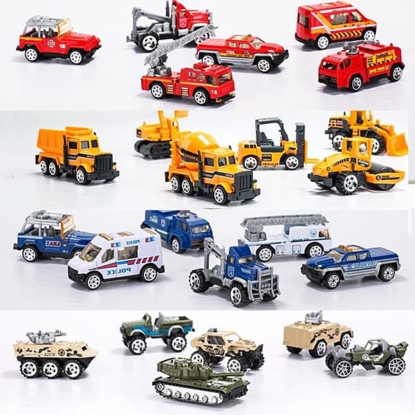 合金車模玩具小汽車模型救護車警察工程仿真兒童軍事套裝組合男孩 QQ29560『MG大尺碼』
