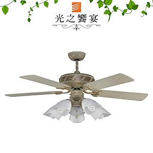 【光之饗宴】52吋 吊扇燈 直流無刷 - 黃金沙(MIT 台灣製造)