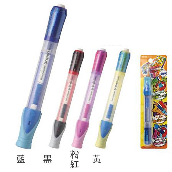 鉛筆延長器 SONIC SK-112 鉛筆延長器-黑【文具e指通】 量販團購