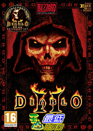 [7美國直購] 2018 amazon 亞馬遜暢銷軟體 Diablo II + Expansion Set