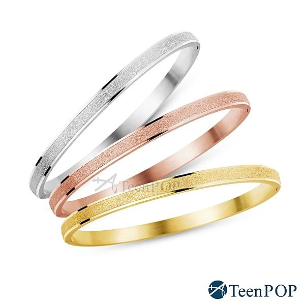 鋼手環 ATeenPOP 相約今世 特細 多款任選 單個價格 聖誕禮物