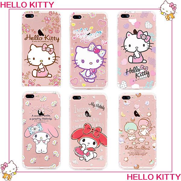 King*Shop~  HTC U Ultra 5.7吋 Hello Kitty聯名施華洛  奢華水鑽手機殼 透明軟殼