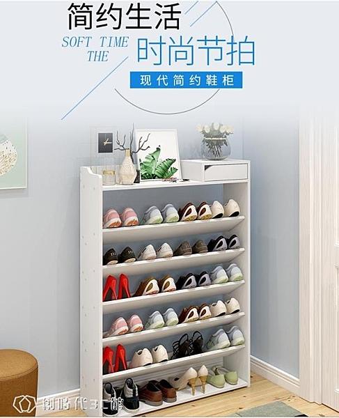鞋櫃 多層門口小號鞋架經濟型家用家裡人簡易宿舍女大容量鞋櫃收納  YJT【全館免運】