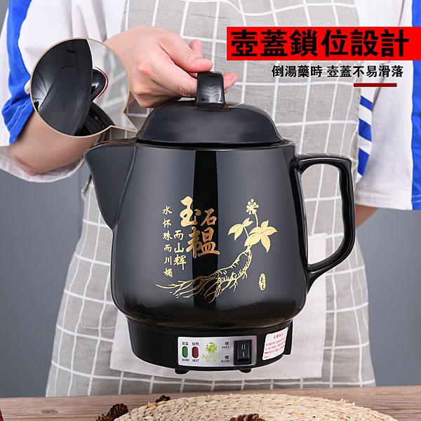 現貨養生壺110V   多功能家用全自動煎壺煮茶壺電水壺家用煮茶器4L     艾維朵