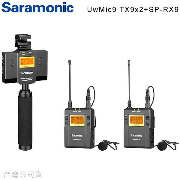 EGE 一番購】Saramonic【UwMic9 TX-9+SP-RX9 一對二】UHF廣播級無線接收器+混音器【公司貨