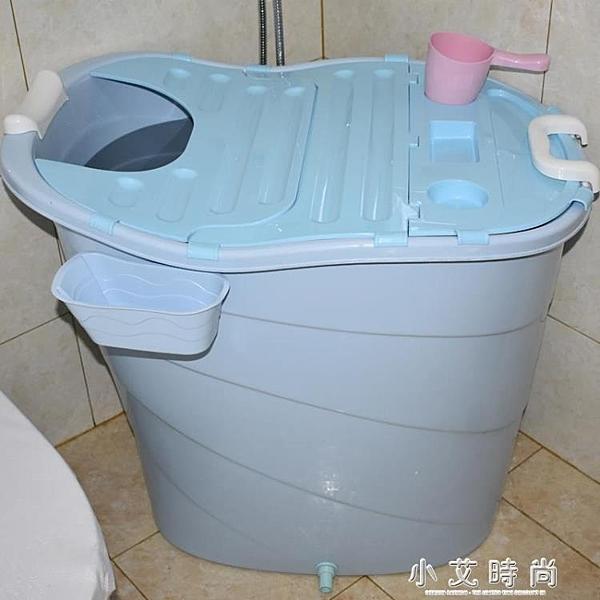 家用成人洗澡桶兒童泡澡桶全身浴桶嬰兒游泳塑料省水浴盆摺疊浴缸 小艾時尚.NMS