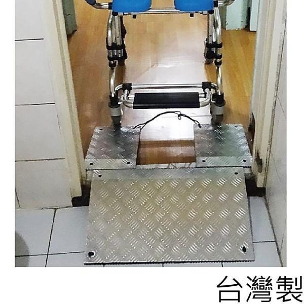 斜坡板 - 單片式 可攜式 鋁合金 台灣製 [ZHTW17102-S1]