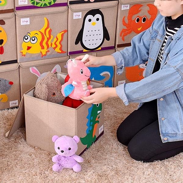 小芽仔兒童房有蓋儲物箱可摺疊裝玩具收納箱衣物整理箱內衣收納盒 NMS 露露日記