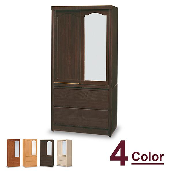 衣櫥【時尚屋】[5U7]杜菲3x6尺二抽衣櫥5U7-189-361四色可選免運費/免組裝/臥室系列/衣櫥
