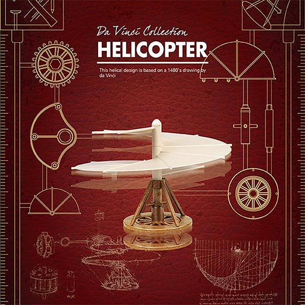 【賽先生科學工廠】收藏達文西-螺旋直升機 PIY170005