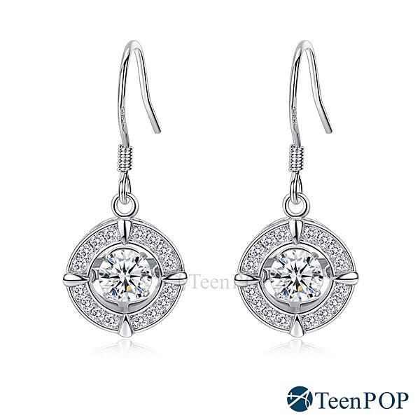 925純銀耳環 ATeenPOP 耳勾式耳環 耀眼奪目 跳舞石耳環 垂墜耳環 母親節禮物