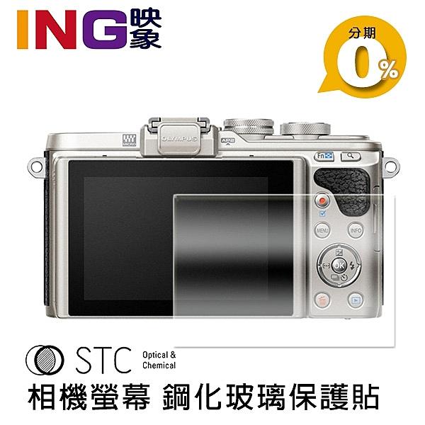STC 相機螢幕 9H 鋼化玻璃保護貼 for Olympus E-PL8 螢幕玻璃貼 可觸控操作