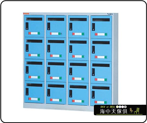 {{ 海中天休閒傢俱廣場 }} F-99 摩登時尚 DF 多功能置物櫃系列 DF-MB-16C 16門信箱櫃