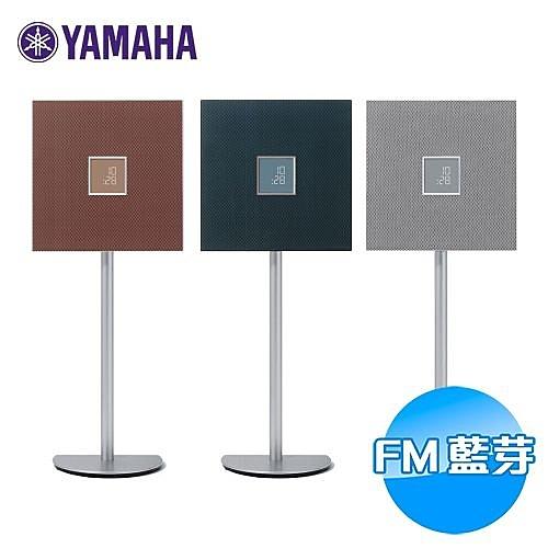 YAMAHA 直立式藍牙多功能音響 ISX-803