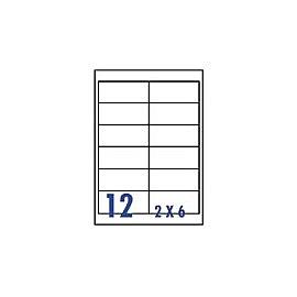 裕德   U4669電腦列印標籤12格96.5X42.3mm-100張入 / 包