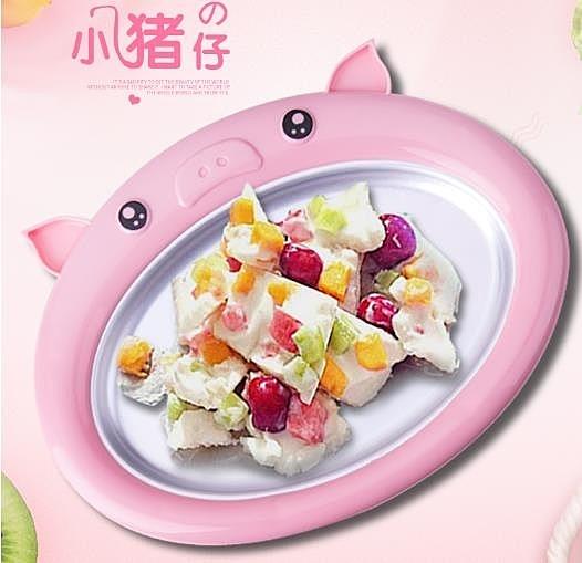 炒冰機 布丁家用炒酸奶機炒冰機小豬自動小型兒童冰淇淋機迷你炒牛奶冰盤  艾維朵