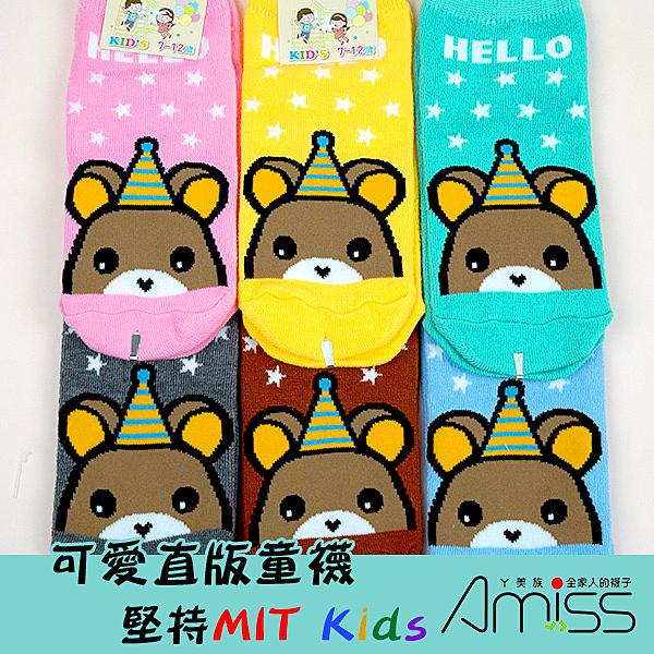 (3雙入)Amiss【C405-3L】可愛直版止滑童襪-小熊7~12歲