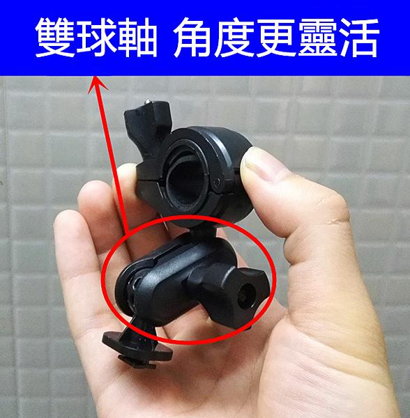 GV-6330 GV-6300 VOSONIC GV6330 GV6300 DOD LS370W Ls360w LS430W LS470W LS460W LS465W錄不平免吸盤後視鏡支架