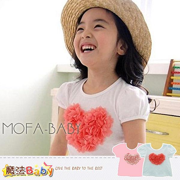 短袖T恤 日系品牌短袖T恤 上衣(粉.白) 女童裝 魔法Baby