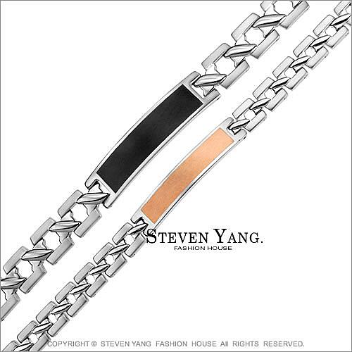 情人手鍊 西德鋼飾「素面貴族名牌錶帶款」 單個價格