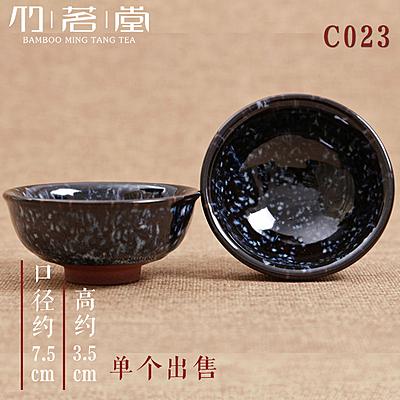 [銀聯網]  陶瓷小茶杯天目釉品茗杯 2入