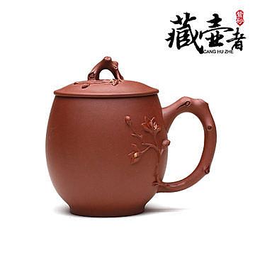 【蓋杯】紫砂玉蘭杯