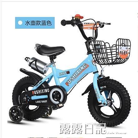 兒童自行車3歲寶寶腳踏車2-4-6-7-8-9-10童車單男孩12-14-16女孩 NMS 露露日記