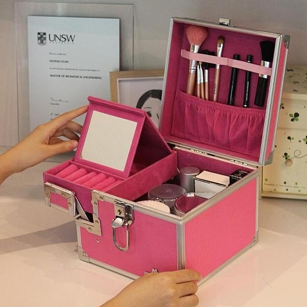 限定款化妝箱 護膚品化妝品收納箱盒帶鏡子整理箱 大號多功能有鎖手提化妝箱jj
