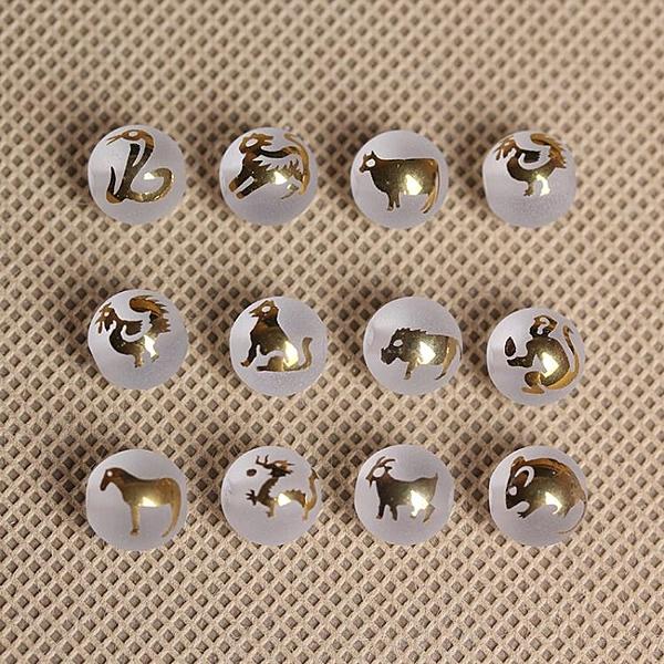 [超豐國際]水晶飾品磨砂白水晶生肖圓珠隔珠手鏈半成品串珠配件1入