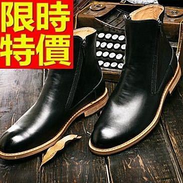 馬丁靴-光面真皮尖頭側拉鍊中筒男靴子2色64h11【巴黎精品】