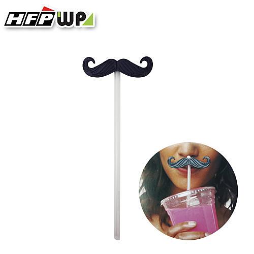 【10包量販】創意小物 俏皮鬍子吸管(4入)附吸管 可重複使用 D814-10