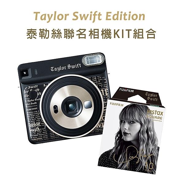 黑熊館 FUJIFILM instax SQUARE SQ6 kit 拍立得相機單機組 泰勒絲 Taylor Swift 聯名款 親筆簽名