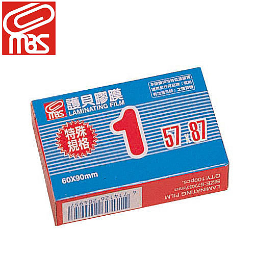 《萬事捷》亮面護貝膠膜 ( 特殊規格 1 ) (1401) (護貝機/護貝)