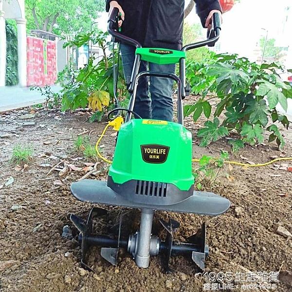 電動鬆土機微耕機翻土機小型犁地機家用打地刨地挖地果園 1995生活雜貨NMS
