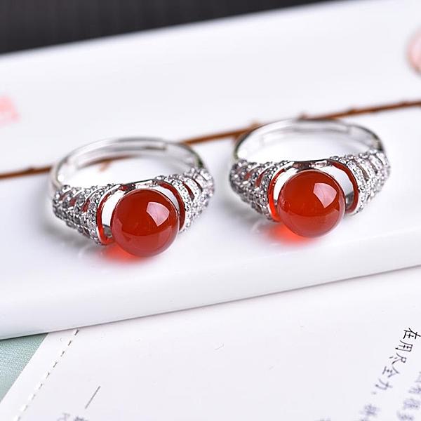 天然紅瑪瑙戒指吊墜套裝 925銀鑲嵌 女款