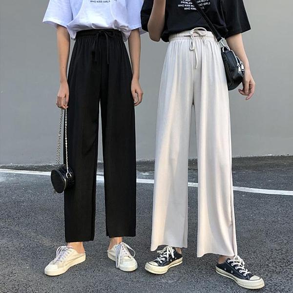秋季新款高腰百搭垂墜感休閒褲寬鬆顯瘦闊腿褲黑色薄款褲子女