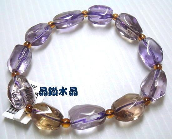 『晶鑽水晶』天然紫黃晶手鍊搭配天然黃水晶~早期商品亮透度超棒 約20公克*免運費