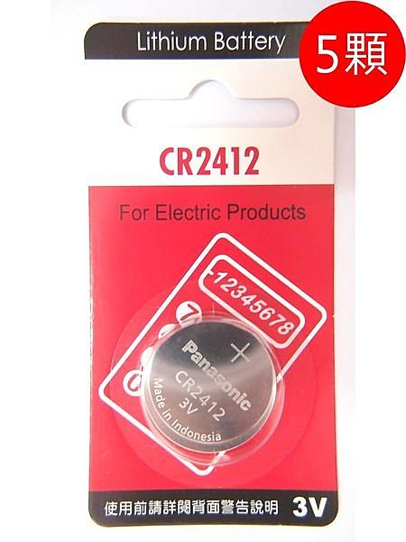 全館免運費【電池天地】 手錶電池 鈕扣電池 水銀電池 Panasonic CR2412   5顆