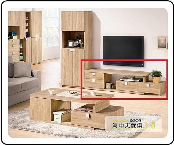 {{ 海中天休閒傢俱廣場 }} G-33  摩登時尚 電視櫃系列 361-4 多莉絲4.8~7.4尺伸縮電視櫃