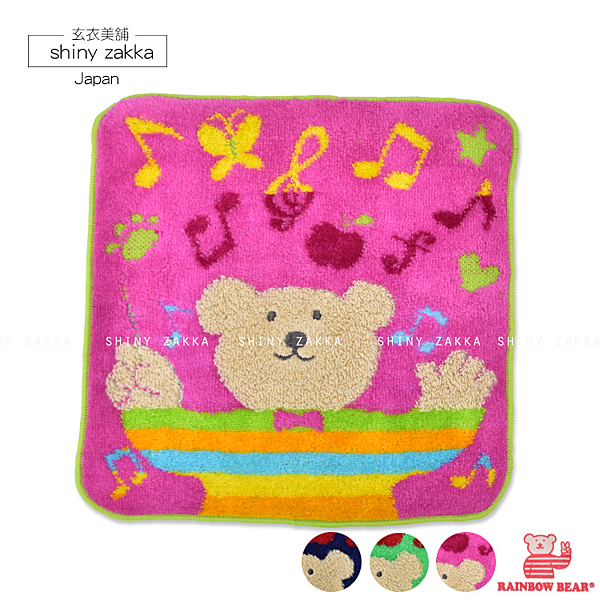 日本毛巾-Rainbow Bear彩虹熊小方巾-音符*粉色-玄衣美舖