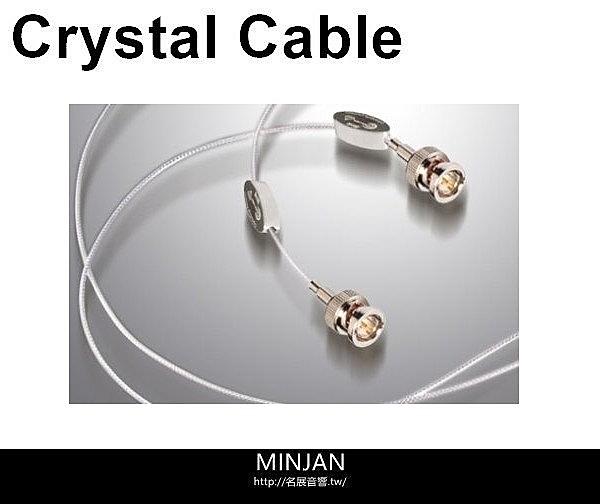【名展音響】荷蘭頂級音響線材 Crystal Cable 數位線 Reference Diamond 長度1.5M