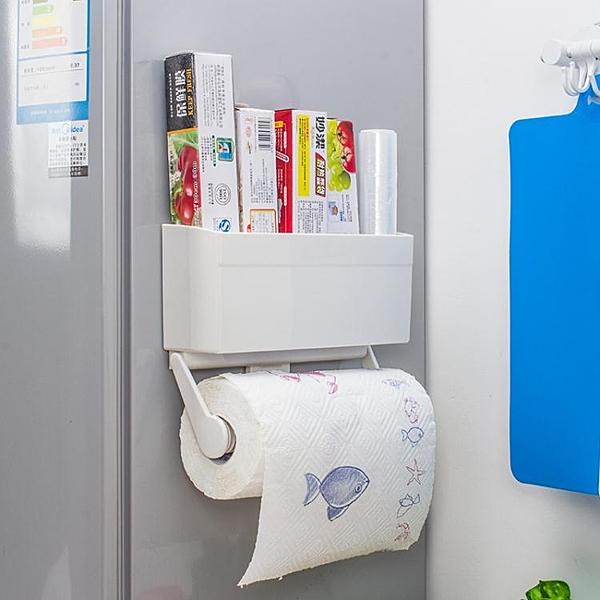冰箱側壁掛架多功能廚房旁邊的置物架子側面頂收納神器上掛鉤掛件WY【快速出貨】