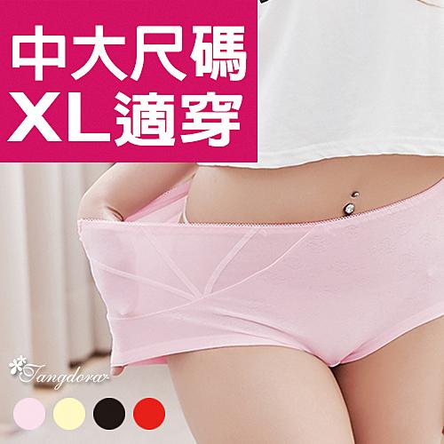 【 唐朵拉 】中加大尺碼XL/舒適棉質內褲/吸濕排汗/透氣舒適/三角褲/親膚/女內褲(359)