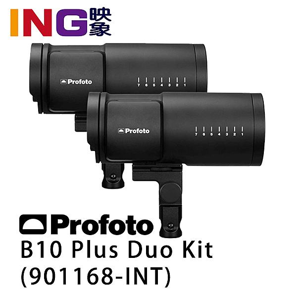 【刷卡價】Profoto B10 Plus Duo Kit 雙燈組 901168 外拍棚燈 500Ws 佑晟公司貨 閃光燈